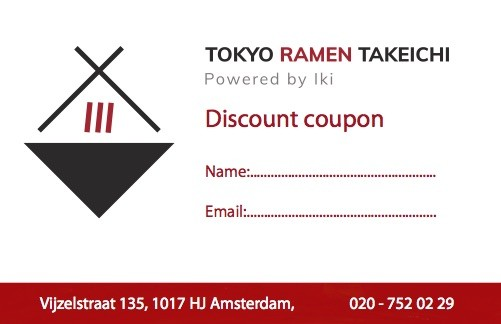 Customer discount coupon